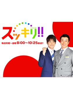 スッキリ15年9月2日放送.jpg