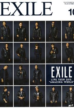 月刊EXILE15年10月号表紙.jpg