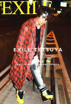 月刊EXILE15年4月号表紙.jpg