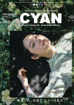 CYAN16年5月009表紙 .jpg