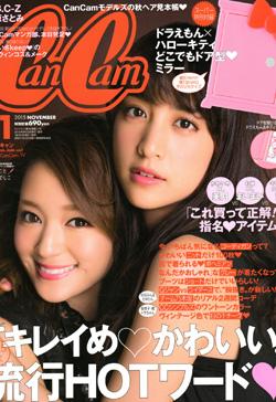 CanCam15年11月号表紙.jpg