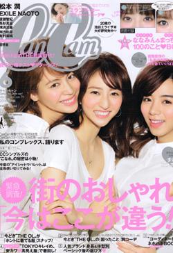 CanCam15年6月号表紙.jpg