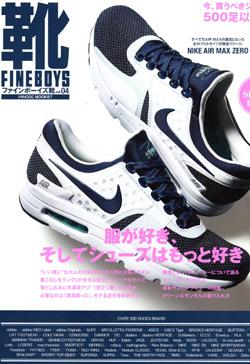 FINEBOYS靴15年3月vol.4表紙.jpg