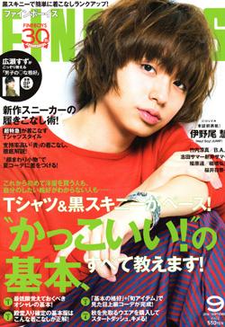 FINEBOYS16年9月号表紙.jpg