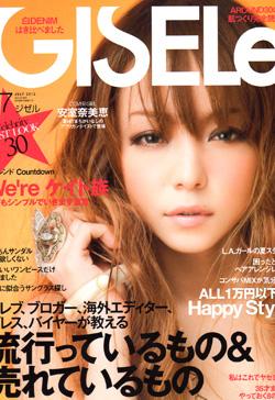GISELe12年7月表紙.jpg