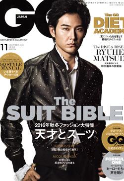 GQ JAPAN16年11月号表紙.jpg