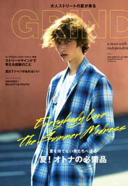GRIND15年6月vol.53表紙.jpg