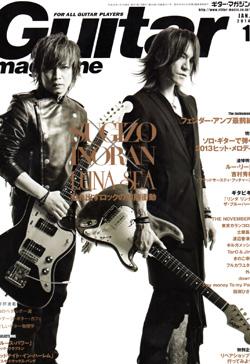 Guitar magazine14年1月号表紙.jpg