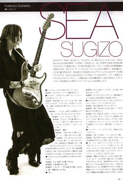 Guitar magazine14年1月号P19.jpg