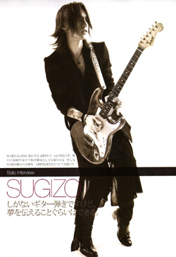 Guitar magazine14年1月号P24.jpg