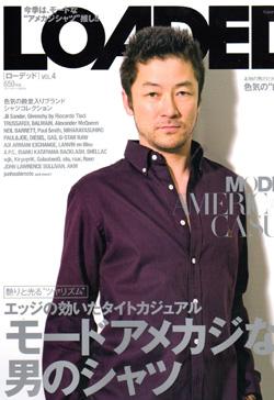 LOADED12年5月vol.4表紙.jpg