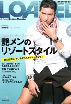 LOADED14年6月vol.15表紙.jpg