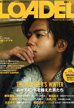 LOADED16年11月vol.30表紙.jpg