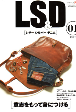 LS&D17年1月号表紙.jpg