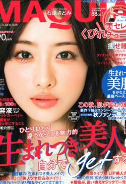 MAQUIA15年10月号表紙.jpg