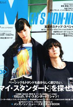 MENS NON-NO16年9月号表紙.jpg