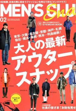 MENSCLUB15年2月号表紙.jpg