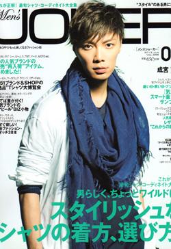 MensJOKER12年6月号表紙.jpg