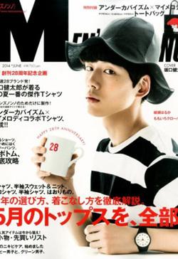 MensNON-NO14年6月号表紙.jpg