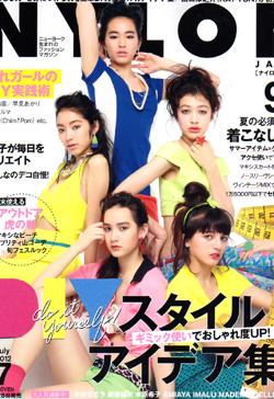 NYLON JAPAN12年7月no.98表紙.jpg
