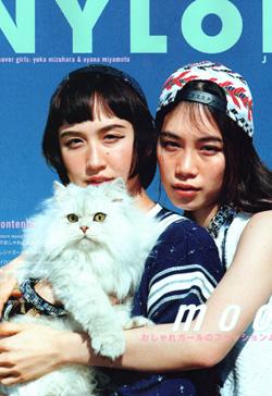 NYLON JAPAN16年4月号NO.143表紙.jpg