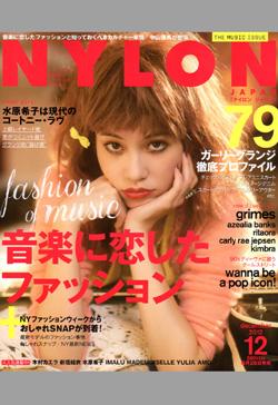 NYLON12年no.103表紙.jpg