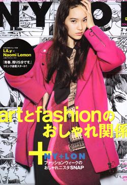 NYLON12年no.115表紙.jpg