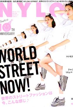 NYLON14年6月号 no.121表紙.jpg