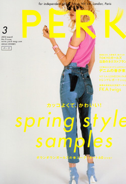 PERK15年No.3表紙.jpg