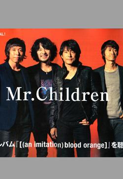 ROCKIN ON JAPAN12年12月号中面.jpg
