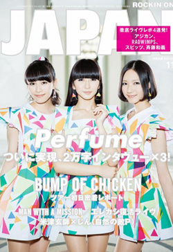 ROCKIN ON JAPAN13年11月号表紙.jpg