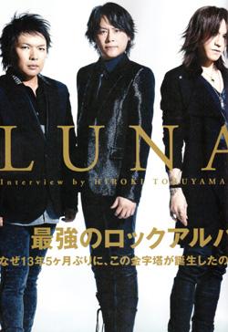 ROCKIN ON JAPAN14年1月号P93.jpg