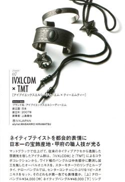 RUDO Accessary16年1月Vol.03P10.jpg