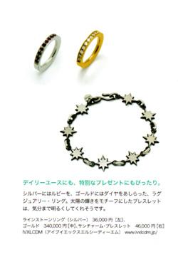 SHUTTER magazine14年vol.14P3.jpg