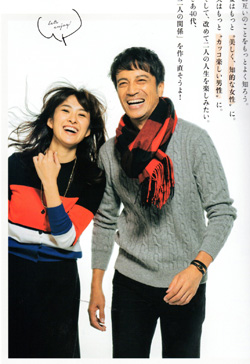 STORY for COUPLES15年12月号P15 .jpg