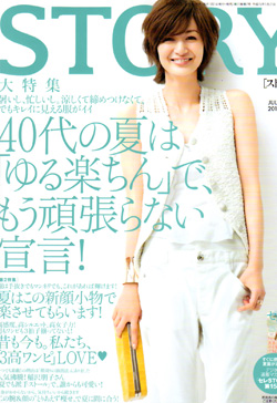 STORY12年7月号表紙.jpg