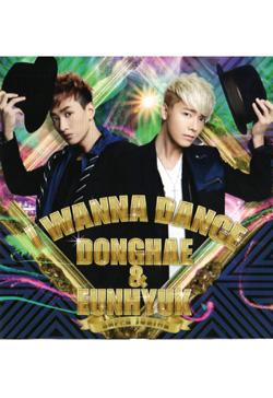 SUPER JUNIOR I WANNA DANCE13年8月号CD表紙.jpg