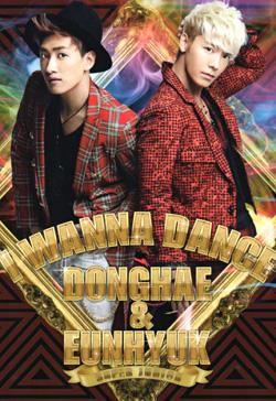 SUPER JUNIOR I WANNA DANCE13年8月号DVD冊子(表紙).jpg