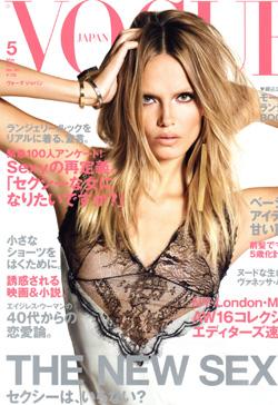 VOGUE JAPAN16年5月号表紙.jpg
