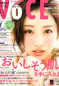 VoCE15年11月号表紙.jpg
