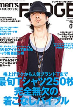 mensFUDGE12年7月号表紙.jpg