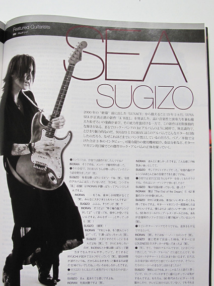 ギターマガジンP19.jpg