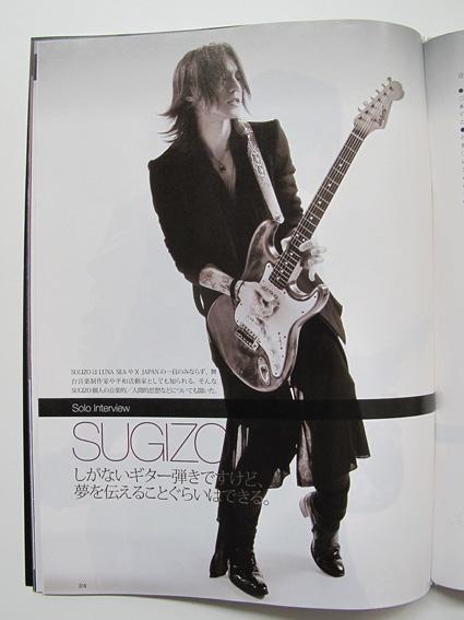 ギターマガジンP24.jpg