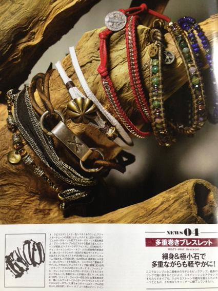 メンズジョーカー別冊.jpg