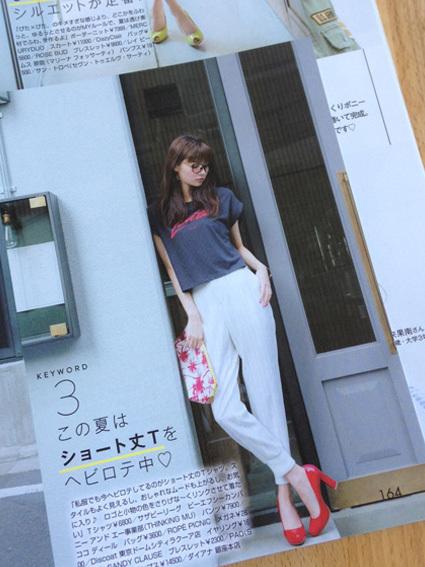 新川5.jpg