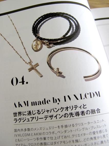 AKM8.JPG