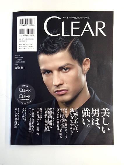 CLEAR2.jpg