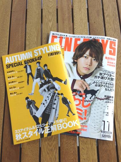 FINEBOYS11表紙.jpg