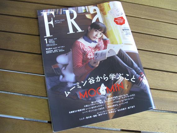 FR1.jpg