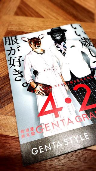 GENTA1.JPG